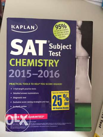 Kaplan SAT Chemistry Latest Book