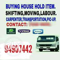 Transport movers house shafting