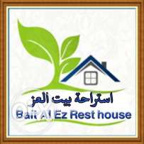 Barka Villa For Rent on a Daily Basis