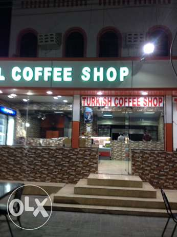 for sale coffe shop