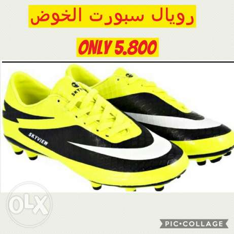 Soccer football ball shoes