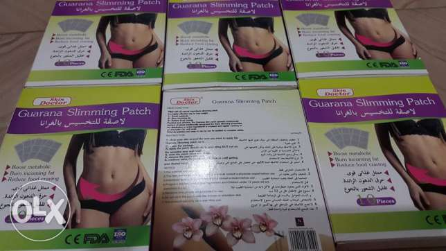 guarana slimming patches مسقط -  7
