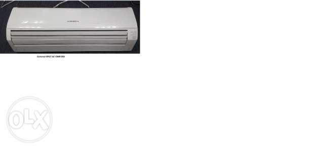 GREAT OFFER: Split A/C - 2.5 TR (Ideal for office and large areas)