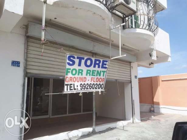 Shop Space 180SQM FOR RENT in Ruwi near Old Spring Hotel pp57
