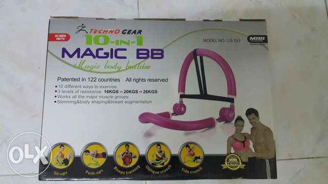 Magic body building exercise kit