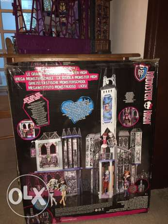 Monster High Deadlux High School Play Set مسقط -  2