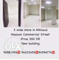 3 wide stores in Alkhoud