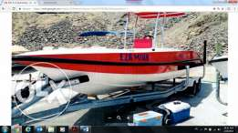 Boat for sale for fishing, cruising and water sports قارب للبيع