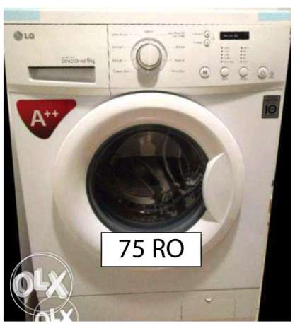 Moving Out - 5kg Fully Automatic Washing Machin