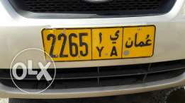 4 digit number plate
