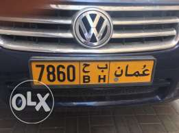 7860 BH Number plate