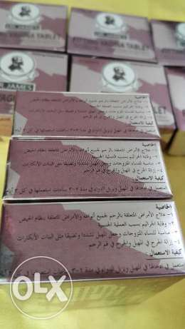 ladies special tablets- one box 4 capsules مسقط -  6