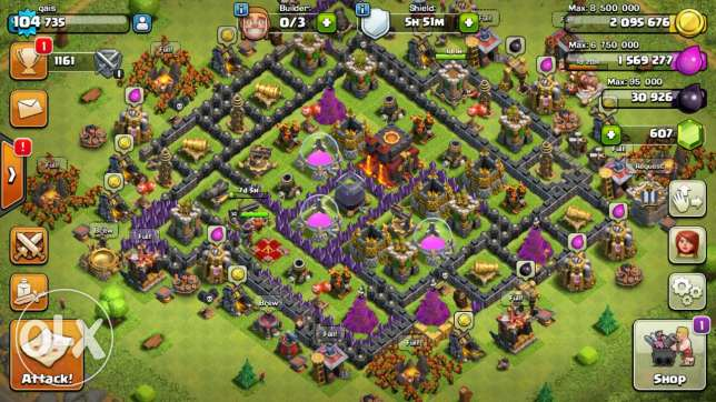Clash of clans for sale السيب -  1