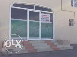 Five Shops for rent in Nizwa Industrial Estate