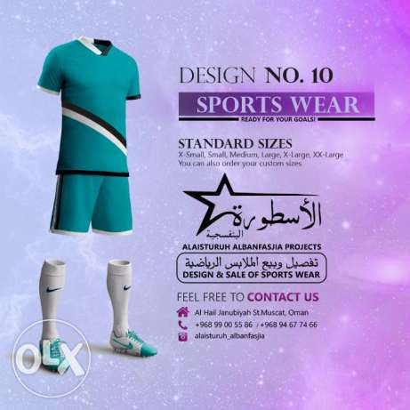 "Sports Wear "" Ready for your Goals"" مسقط -  6"