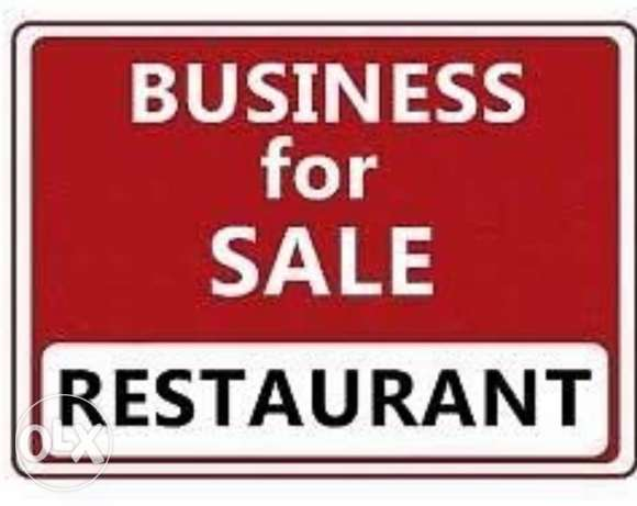 Lebanes Restaurant for sale Qurum and Khuwair
