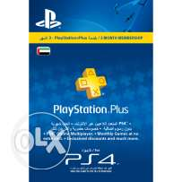 Playstation Plus 3 months UAE subscription