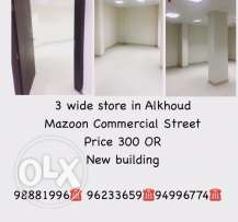 Wide store in Alkhoud for rent