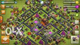 Clash and clans