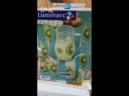 Luminarc set of glasses for sale