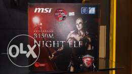 Motherboard msi B150 Night Elf