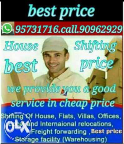 House Shifting best pires
