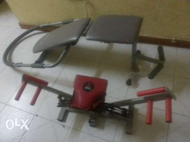 Ab king and chest trainer for sale