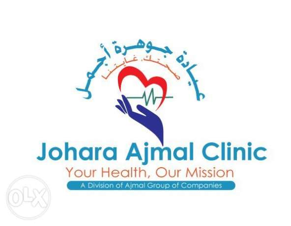 jobs for doctors to johara ajmal specialises clinic