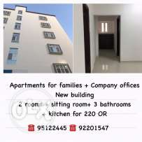 apartments for rent in alkhoud