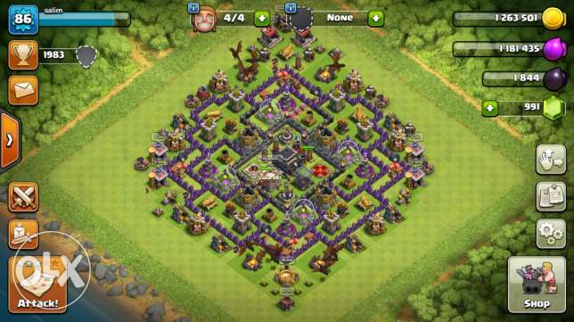 coc for sale