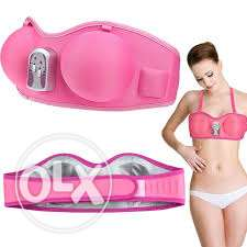special beauty device for ladies- OFFER