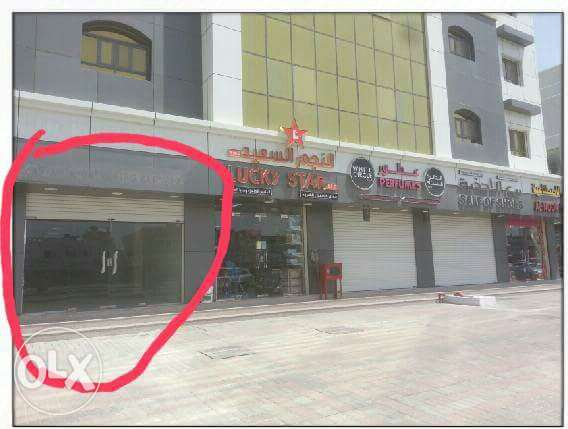 Shop for sale in Al Khoudh
