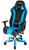 DX Racer chair is available in Geekay games Mcc