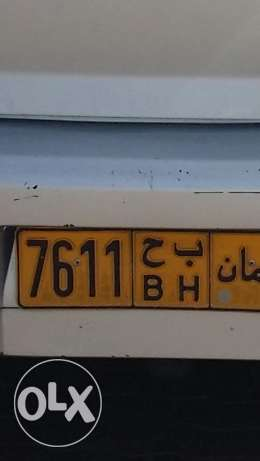 Car number plate for sale in muscat 200Ro