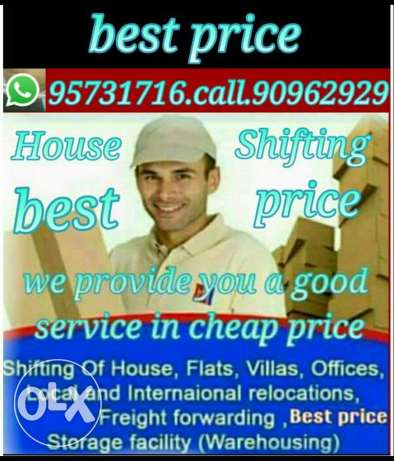 House Shifting best pires call me