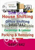 Office home / store furniture shafting