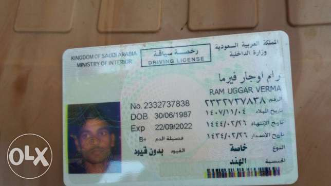 Indian Driver valid Saudi license مسقط -  2