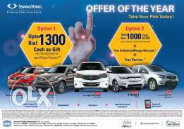 The Best Offer of the Year for Premium SUV Vehicles in town!