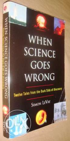Simon LeVay's When Science Goes Wrong