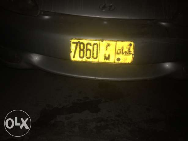 for sale car nomber plate