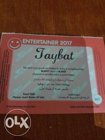 Taybat buffet coupon