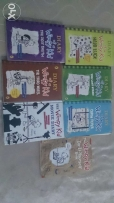 Diary of a wimpy kid 7 series together