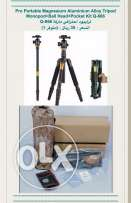 tripod for all photographic needs