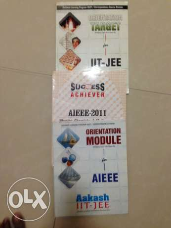 IIT JEE Entrance books