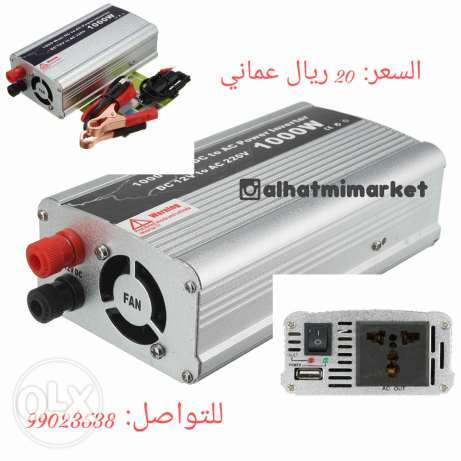 جهاز power inverter