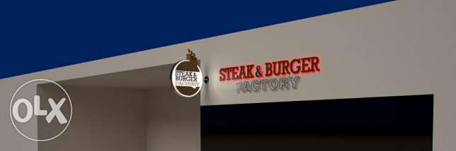An American Classic Restaurant to be Sold