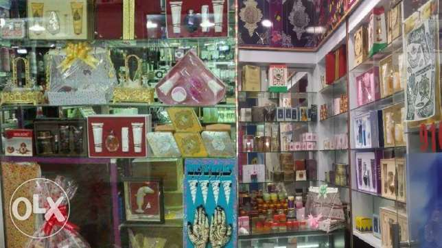 shop For  Sell