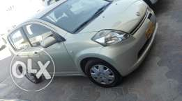 Sirion for sale
