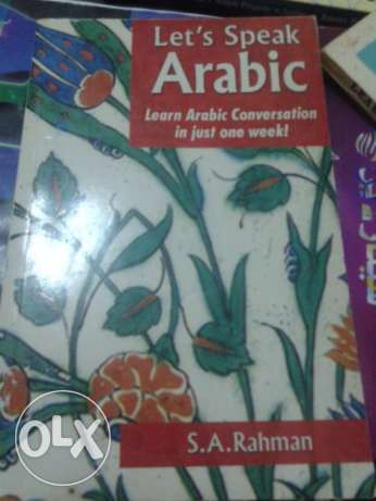 Expat leavinf. Arabic learning Books available each 1ro