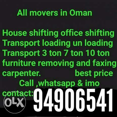 House shifting all Muscat bast price contact my WhatsApp number